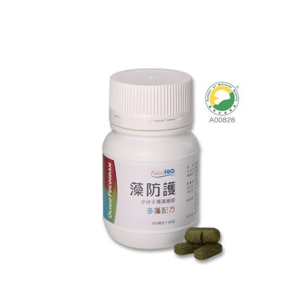 【藻防護2瓶120錠】多藻配方 強化體質 2