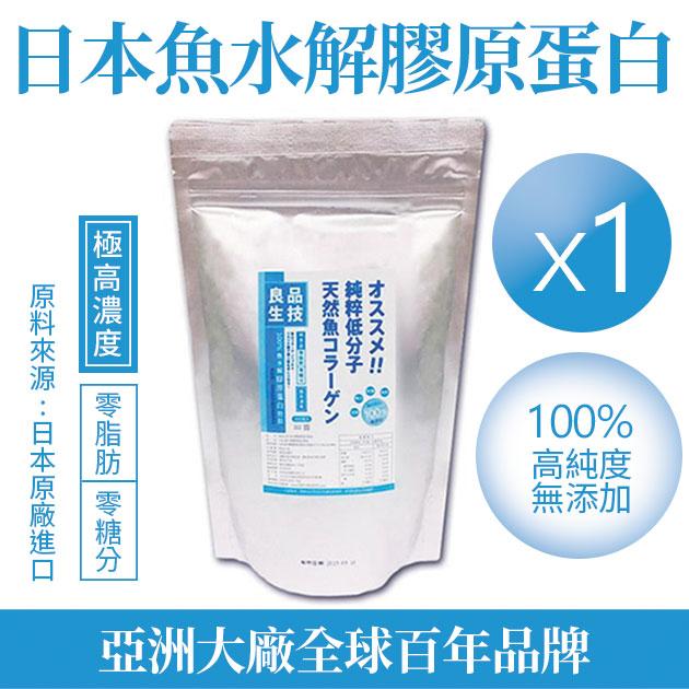 【單袋】日本高純度魚水解膠原蛋白 1