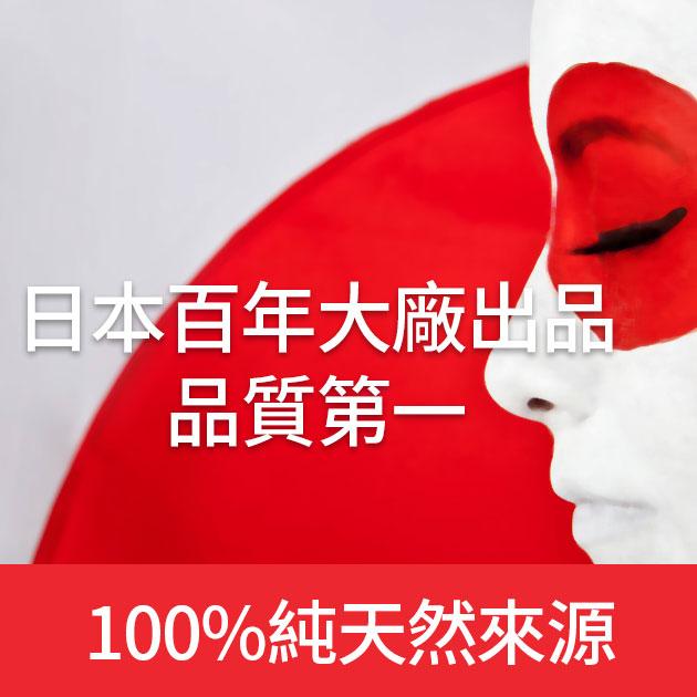 【買3送1】日本膠原蛋白+天然西印度櫻桃C袋裝 4