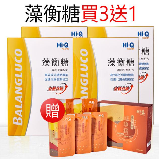 藻衡糖買3送1 高穩定藻褐素+苦瓜胜肽 中華海洋生技公司貨 健康優先 1