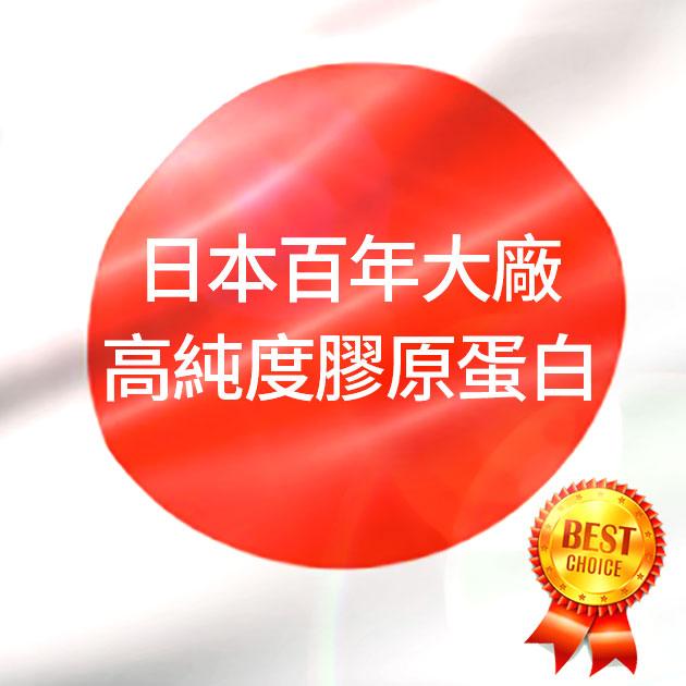【買3送1】日本膠原蛋白+天然西印度櫻桃C袋裝 5