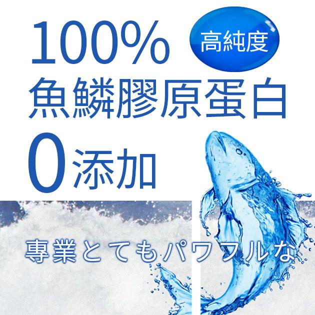 【買3送1】100%日本高純度膠原蛋白胜肽專業級(袋裝) 3