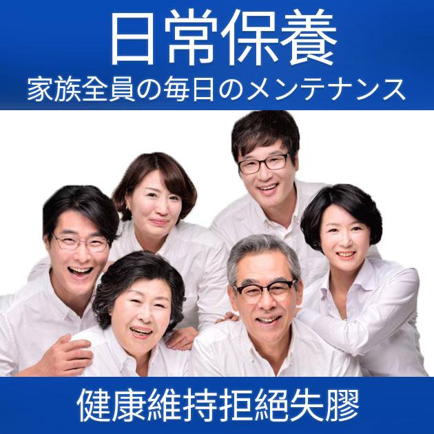 【買3送1】100%日本高純度膠原蛋白胜肽專業級(袋裝) 4