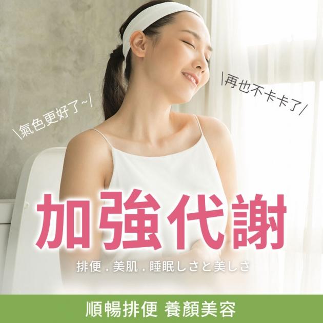 【日本專利零號生酵素】高濃度活性酵素 3