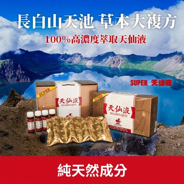 天仙液標準型 單箱60瓶 台灣公司貨 3
