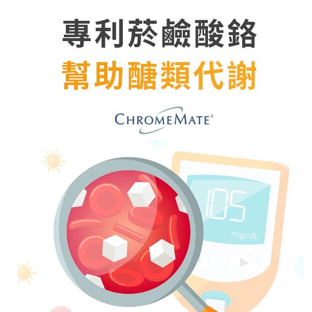 藻衡糖買3送1 新升級高穩定藻褐素+苦瓜胜肽 中華海洋生技公司貨 健康優先 4